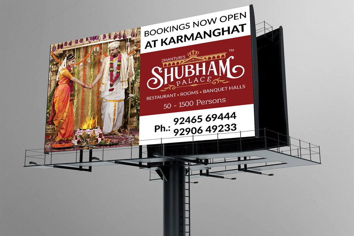 shubham-hoarding-design-shubham-award-winning-logo-designs-hyderabad,-hotel-branding,-restaurant-branidng-india,-hotel-shubham-palce-logo,-professional-branding-in-hyderabad,india